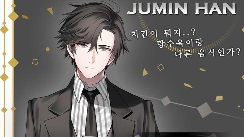 Jumin Han Route in Mystic Messenger